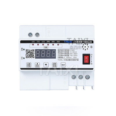 Taixi Electric Automatic Reclosing Earth Leakage Circuit Breaker Products
