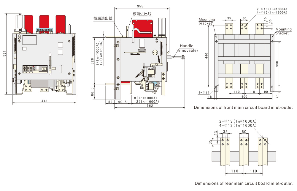 figure 5: outline and installation dimensions of dw15-1000~1600 air circuit  breaker