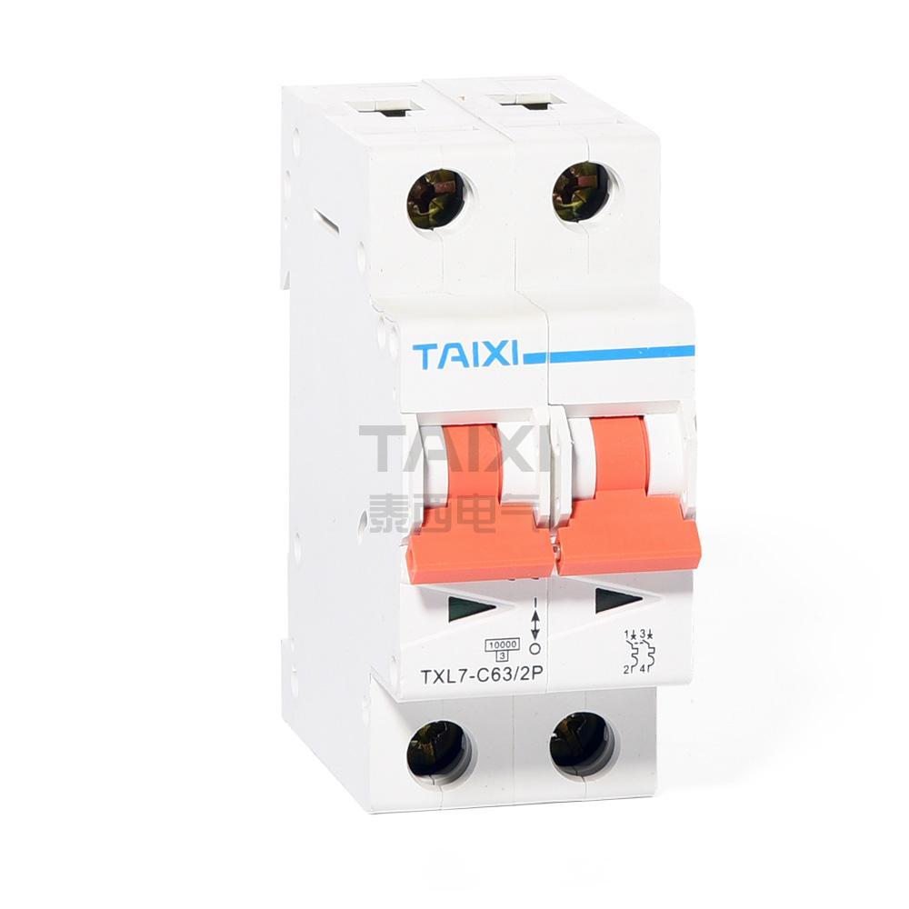 10ka Circuit Breaker 63 Amp Mcb Taixi Electric House Fuse Box Amps 10000