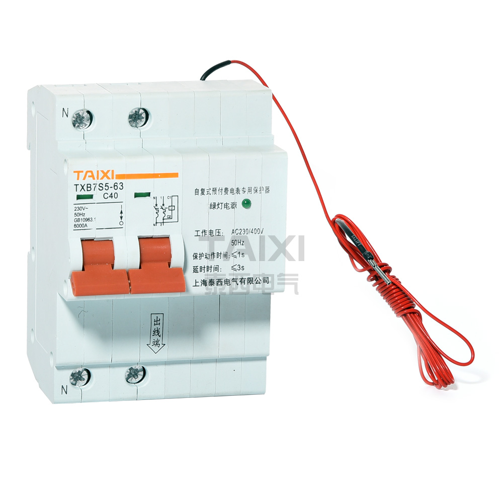 Automatic Circuit Breaker Mcb Switch Taixi Electric House China High Quality