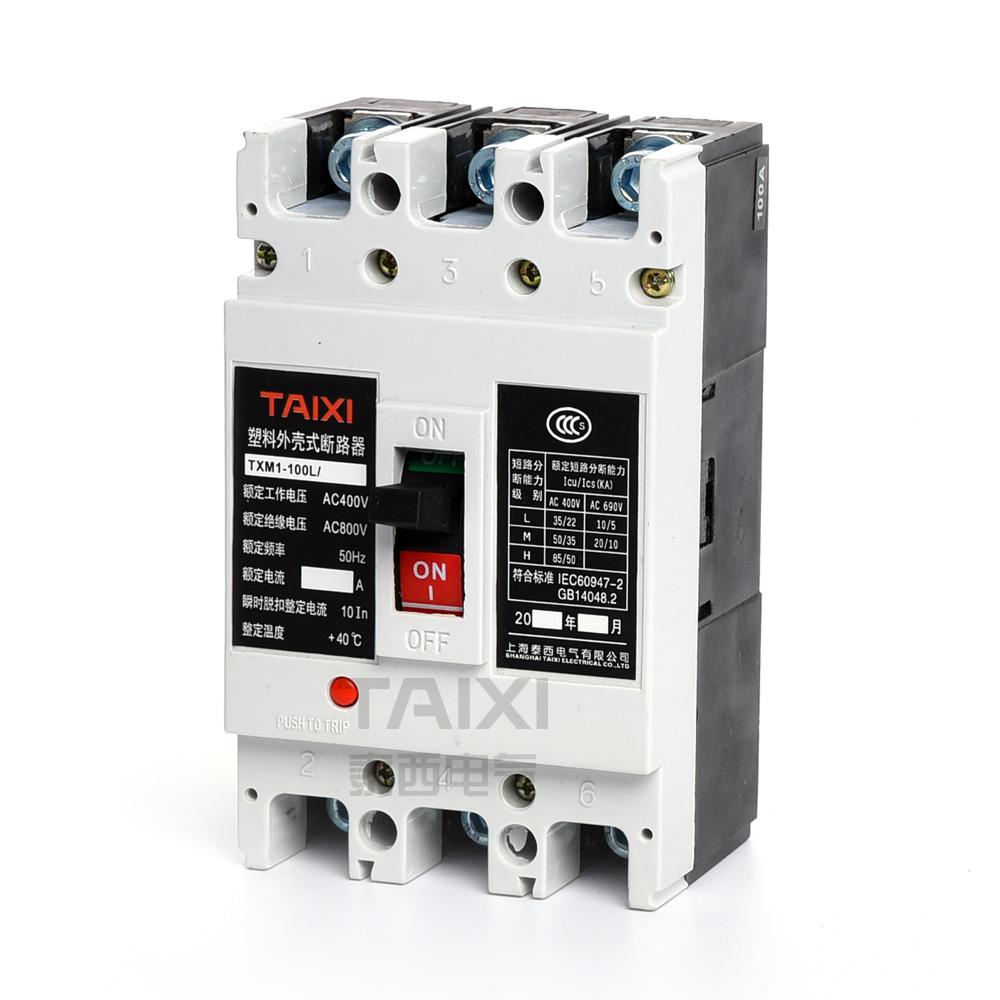 CM1-100 MCCB Switch & 800A/1000A Circuit Breaker- TAIXI Electric
