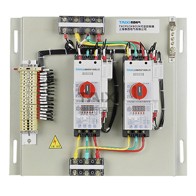 TXCPSN Electrical Control Box