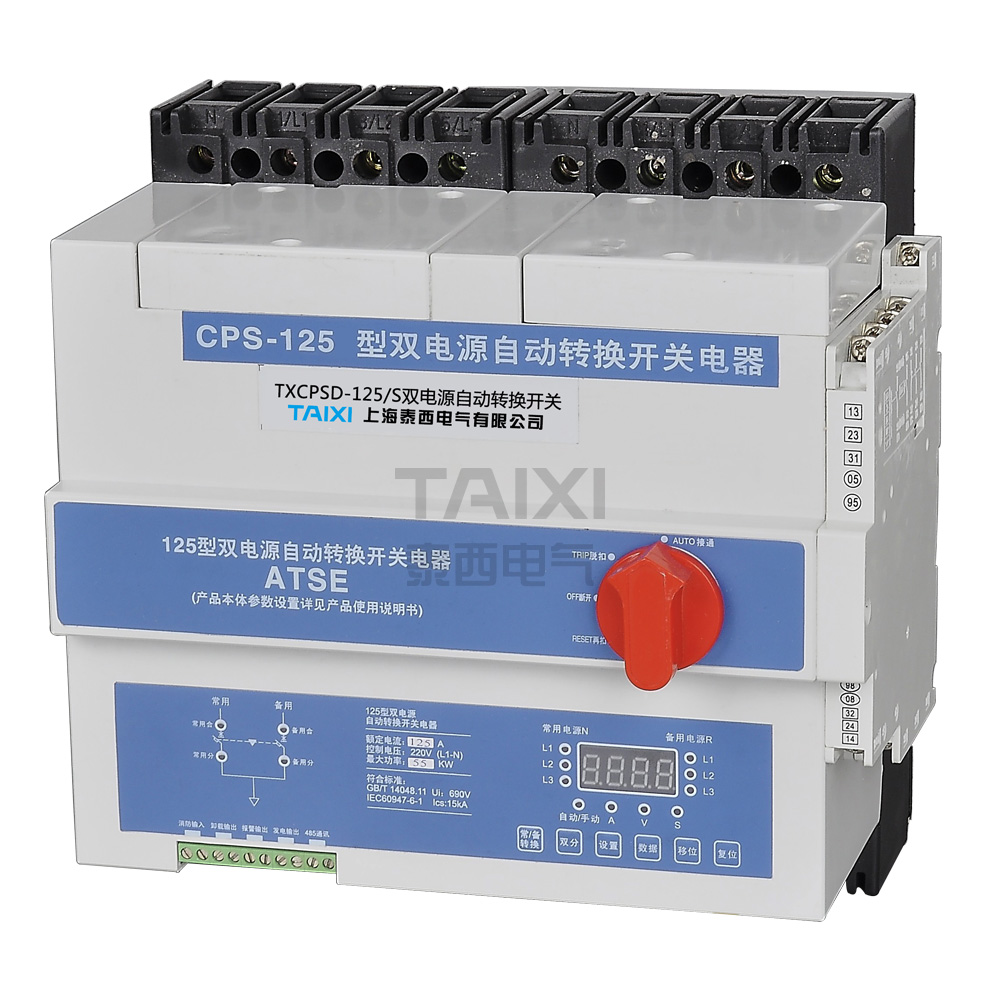 Generator Automatic Transfer Switch - TAIXI Electric
