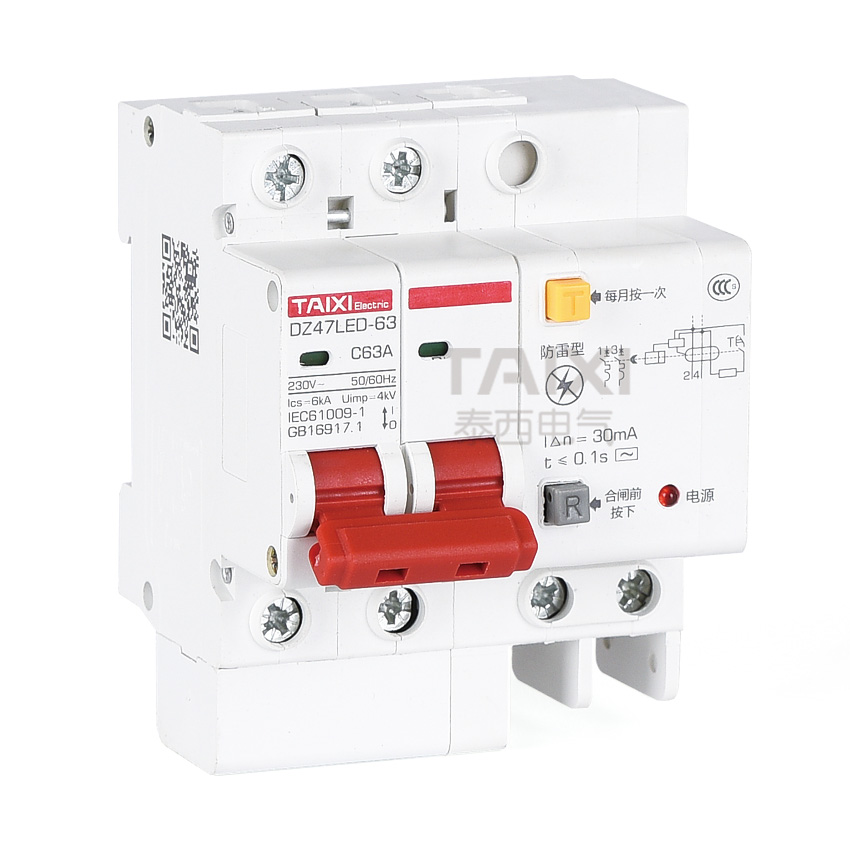 DZ47LED-63 Lightning Residual Current Circuit Breaker